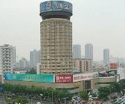 Photo of the hotel Shandong East Hotel