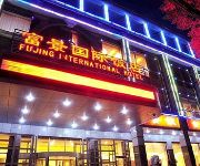 Photo of the hotel Fujing International Hotel - Jincheng
