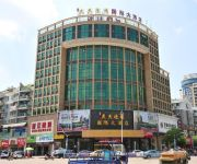 Photo of the hotel Tiantian Yugang International Hotel - Jingdezhen
