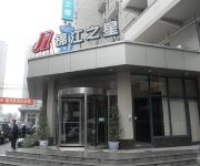 Photo of the hotel Jin Jiang Inn Jingzhou Long Distance Bus Station