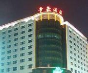 Photo of the hotel Li Jiang HeMuJu Inn