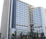Photo of the hotel Jinjiang Fliport Shiji Hotel