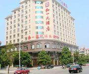 Photo of the hotel Holl Year - Jishou