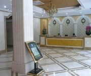 Photo of the hotel Jiuzhaigou Hanlin Sunshine Hotel