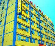 Photo of the hotel Kunshan Home Inn - Qingyang Road