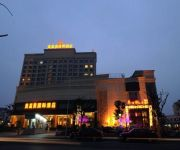 Photo of the hotel Meigaomei International Hotel - Kunshan