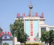 Photo of the hotel Shanghai Zijin Dongyue Hotel  Shanghai Le Jiu Hotel