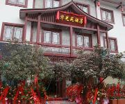 Photo of the hotel Huaguangyuan Hotel