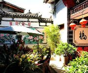 Photo of the hotel Xijie Inn -Lijiang