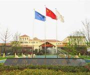 Photo of the hotel Nanshan Xingmao