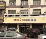 Photo of the hotel Home Inn Tanggong Middle Road - Luoyang