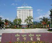 Photo of the hotel Mangshi Hotel