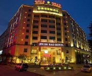 Photo of the hotel Guangyuan Chao Tian Hotel