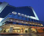 Photo of the hotel Mianzhou Hotel - Mianyang