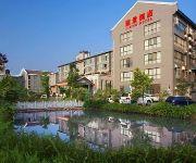 Photo of the hotel Li Jing Hotel