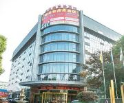 Photo of the hotel Friend Business Hotel - Ningbo