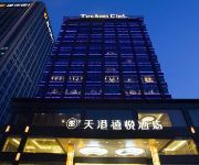 Photo of the hotel Ningbo Teckon Cile Hotel