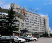 Photo of the hotel Ningbo Nandu Hotel