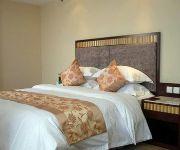 Photo of the hotel Taxationn Garden Hotel - Erdos