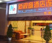 Photo of the hotel New Window Business Guest House