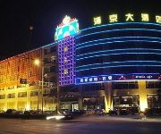 Photo of the hotel Haiyan Hotel - Taizhou