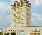 Photo of the hotel Qidong Xianhao International Hotel