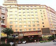 Photo of the hotel Hongchang Hotel - Quanzhou