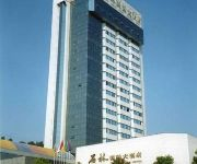 Photo of the hotel Stone Forest International Hotel - Qujing
