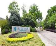 Photo of the hotel Huidian Resort