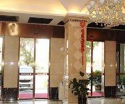 Photo of the hotel Ruian Ruichen Business Hotel