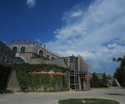 Photo of the hotel Hezhinan Culture Hotel - Sanmenxia