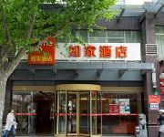 Photo of the hotel Home Inn Shanghai Xujiahui Road