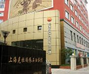 Photo of the hotel Karamay Petroleum Hotel - Shanghai