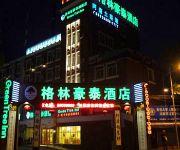 Photo of the hotel Green Tree Inn