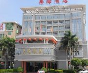 Photo of the hotel Super 8 Hotel