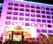 Photo of the hotel Shantou Longhu Hotel