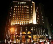 Photo of the hotel Hotel Paris Peninsula