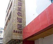 Photo of the hotel Changzhou Jinhai Hotel