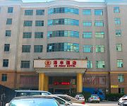 Photo of the hotel Zefeng Hotel - Shenzhen