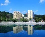 Photo of the hotel Wu Dang Argyle Baiqiang Grand International Hotel - Shiyan