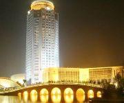 Photo of the hotel Yaoda International Hotel--Taizhou