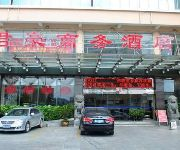 Photo of the hotel Junhao Business Hotel - Taizhou