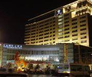Photo of the hotel Fang Yuan International Hotel - Taizhou