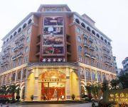 Photo of the hotel Xin Jin Yuan Hotel