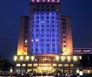 Photo of the hotel Meilihua Hotel