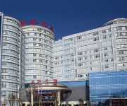 Photo of the hotel Cival Aviation Hotel - Tengchong