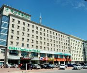 Photo of the hotel GreenTree Inn Dagang (Domestic only)