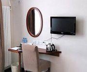 Photo of the hotel Green Tree Inn Tianjin Dongli Development Zone Branch