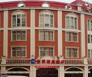 Photo of the hotel Jiaji Boutique Hotel - Tianjin