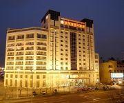 Photo of the hotel Binhai Jianguo Hotel